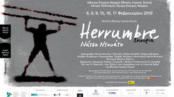 APIVITA: Στην Εθνική Λυρική Σκηνή για την Πρεμιέρα του μπαλέτου Herrumbre