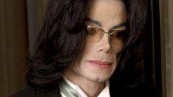 Σοκάρει πρώην υπηρέτρια του Μάικλ Τζάκσον: Είχε κακοποιήσει δεκάδες παιδιά