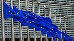 ΕΕ: «Η πορεία της Ελλάδας για τα πρωτογενή πλεονάσματα είναι σαφής»