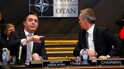 Λάθος στην ιστοσελίδα του ΝΑΤΟ με τη «μακεδονική γλώσσα»-Επιστολή από πΓΔΜ