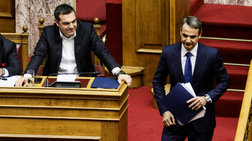 deite-live-tin-kontra-tsipra---mitsotaki-sti-bouli