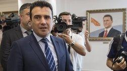 Το μήνυμα Ζάεφ μετά την ψηφοφορία στην ελληνική Βουλή