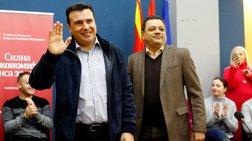 Τα 4 βήματα για να φτάσουν τα Σκόπια στη... Βόρεια Μακεδονία