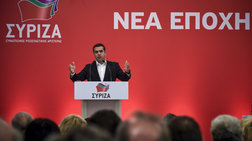 Γερμανικός Τύπος: «ΣΥΡΙΖΑ, μεταρρυθμιστική δύναμη ή κόμμα προδοτών;»