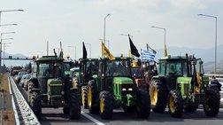 Αγρότες έκλεισαν την Ιόνια Οδό στον κόμβο Μπάγιας μέχρι τις 24:00