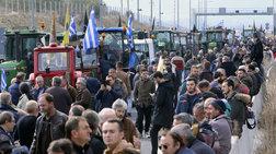 Τελεσίγραφο αγροτών στην κυβέρνηση: Συνάντηση ή η «Ελλάδα θα κοπεί στα δύο»