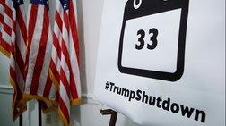 Αντιμέτωπες με ένα δεύτερο shutdown οι ΗΠΑ