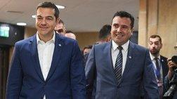rantebou-sto-monaxo-gia-tsipra---zaef-tin-erxomeni-ebdomada
