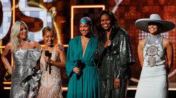 Η Μισέλ Ομπάμα στην τελετή των βραβείων Grammy- Οι νικητές