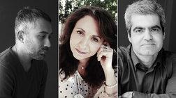 Τρεις Έλληνες συγγραφείς μιλούν για το εφηβικό βιβλίο