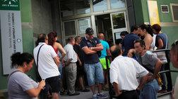 Αύξηση 22% του κατώτατου μισθού στην Ισπανία