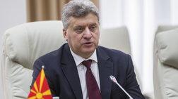Νέα πρόκληση Ιβανόφ: «Ο Κεμάλ είναι Μακεδόνας, γεννήθηκε στη Θεσσαλονίκη»
