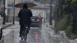 Άγριος ο καιρός σήμερα Τρίτη - Έντονες βροχές και ισχυροί άνεμοι