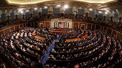 Συμφωνία επί της αρχής στις ΗΠΑ για να αποφευχθεί νέο shutdown