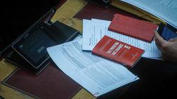 Live η συζήτηση για την αναθεώρηση του Συντάγματος στη Βουλή