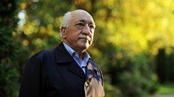 Μπαράζ συλλήψεων στην Τουρκία 1.112 υπόπτων Γκιουλενιστών