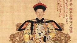 Πρώτη φορά ανοίγει παλάτι στην Απαγορευμένη Πόλη του Πεκίνου