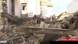 Κατέρρευσε άλλο ένα ακατοίκητο σπίτι, αυτή τη φορά στην Πνύκα