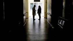Νέος θάνατος από γρίπη -κατέληξε ηλικιωμένη στη Λαμία