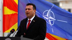 o-zaef-dipla-sti-simaia-tou-nato-eipe-ti-xwra-boreia-makedonia