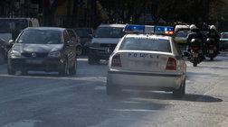 Συναγερμός στο κέντρο της Αθήνας για ύποπτο σάκο σε πεζοδρόμιο
