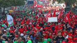 Βέλγιο: Γενική απεργία αναμένεται να παραλύσει αύριο τη χώρα