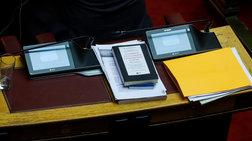 Αναθεώρηση: Να «μπλοκάρει» το άρθρο για εκλογή ΠτΔ σκέφτεται η κυβέρνηση