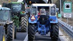 «Κλείδωσε» για την Πέμπτη το ραντεβού κυβέρνησης - αγροτών