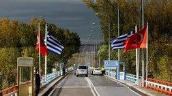 Οι τούρκοι συνέλαβαν Έλληνα που πήγε να σπάσει τους περιοριστικούς όρους