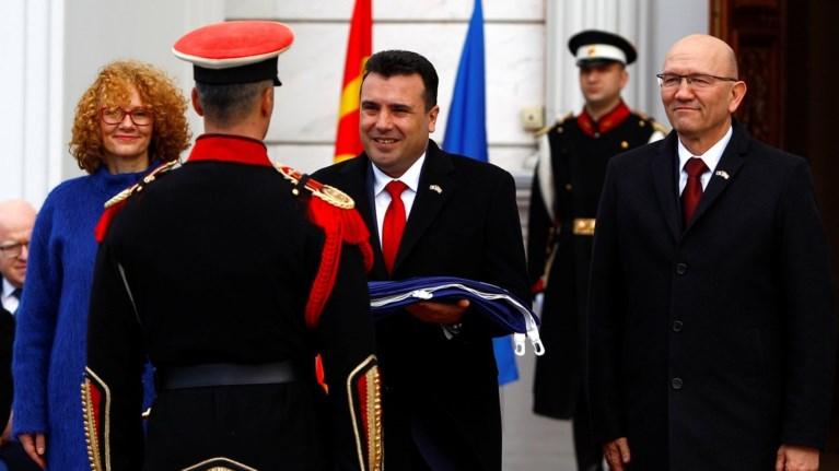 pgdm-i-xwra-episima-apo-simera-metonomazetai-se-boreia-makedonia