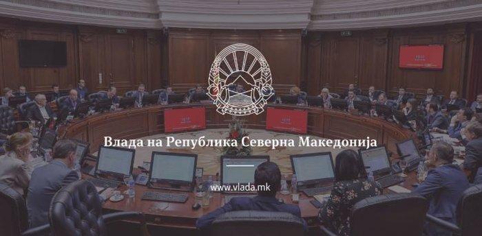 ΠΓΔΜ: Η χώρα επίσημα από σήμερα μετονομάζεται σε Βόρεια Μακεδονία