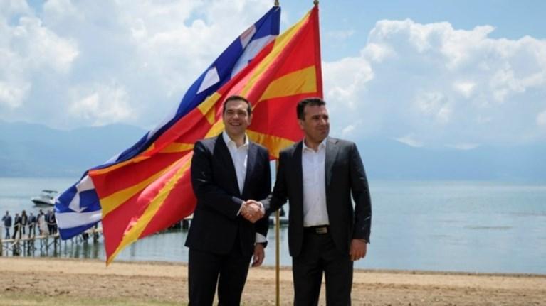 dpa-episima-upopsifioi-gia-to-nompel-eirinis-2019-tsipras---zaef