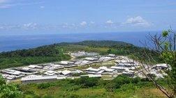 H Aυστραλία ξανανοίγει το κέντρο κράτησης στο Νησί των Χριστουγέννων