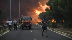 Ηχητικό ντοκουμέντο της ΕΛ.ΑΣ. από τη φωτιά στο Μάτι