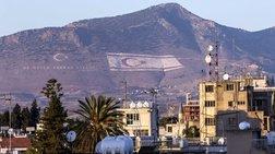 BBC: Φοιτητές σε απόγνωση στα Κατεχόμενα της Κύπρου