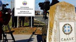allakse-i-pinakida-sta-sunora-elladas---boreias-makedonias