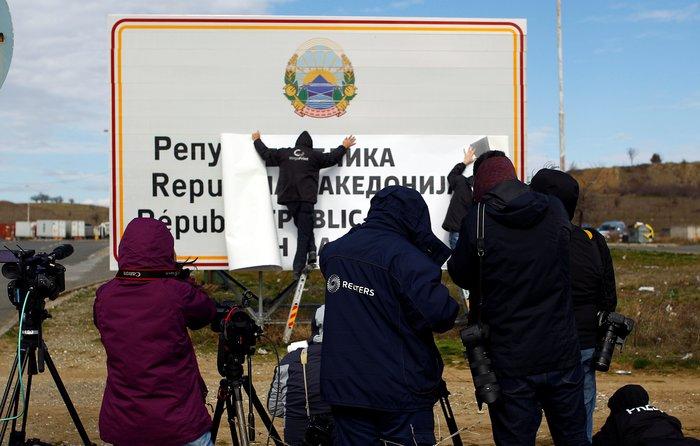 Άλλαξε η πινακίδα στα σύνορα Ελλάδας - Βόρειας Μακεδονίας (φωτογραφίες)