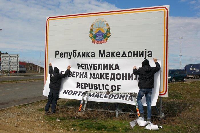 Άλλαξε η πινακίδα στα σύνορα Ελλάδας - Βόρειας Μακεδονίας (φωτογραφίες) - εικόνα 2