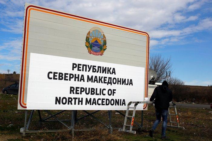 Άλλαξε η πινακίδα στα σύνορα Ελλάδας - Βόρειας Μακεδονίας (φωτογραφίες) - εικόνα 4