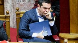 me-suntagmatologous-apanta-o-al-tsipras-sti-nd---neo-binteo