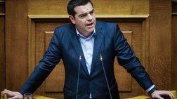 Τσίπρας: Η ΝΔ δεν θα προτείνει Παυλόπουλο για ΠτΔ