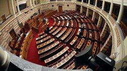 Αναθεώρηση Συντάγματος: Ενιαίο έντυπο το ψηφοδέλτιο με όλες τις προτάσεις
