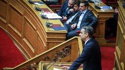 Κυριάκος: ΣΥΡΙΖΑ με βουλευτές τριγύριζα - Τσίπρας: Τρομάρα σας