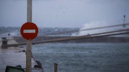 Ακυρώσεις δρομολογίων πλοίων-θυελλώδεις άνεμοι 10 μποφόρ