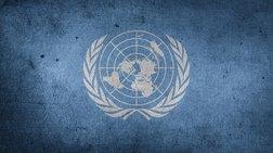 Στον ΟΗΕ η ρηματική διακοίνωση της Βόρειας Μακεδονίας