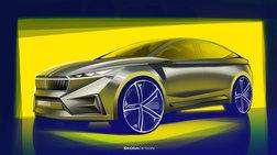 auto-einai-to-concept-tou-ilektrikou-skoda-vision-iv