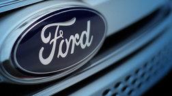 Γνωρίζεις ότι η Ford σου εξασφαλίζει ότι αύριο θα έχεις να πίνεις νερό;