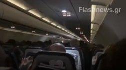 Βίντεο από την πτήση του τρόμου Αθήνα - Χανιά