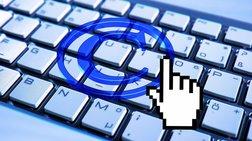 Συμφωνία ΕΕ-Ευρωβουλής για τα διαδικτυακά Πνευματικά Δικαιώματα-Τι αλλάζει