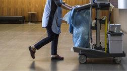 Οκτώ χρόνια σε καθαρίστρια με 13 παιδιά για παραποίηση απολυτηρίου